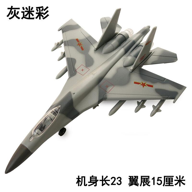 Caipo อัลลอยของเล่นรถรุ่นอัลลอยแบบจำลองเครื่องบิน