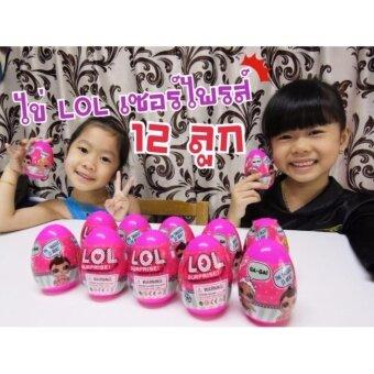 Candy ToyL.Q.L ไข่เซอร์ไพส์สีชมพู(เเพ็ค3ลูกเเละ12ลูก)