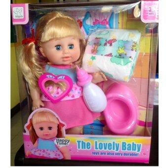 Candy Toy Shop ตุ๊กตา เด็กดื่มนมได้ ฉี่ได้ ลืมตาหลับตาได้