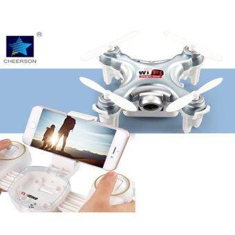 Cheerson โดรนจิ๋ว CX10WD -TX Nano FPV Drone Camera 720P Wi-Fi รุ่นมีรีโมท - สีเงิน