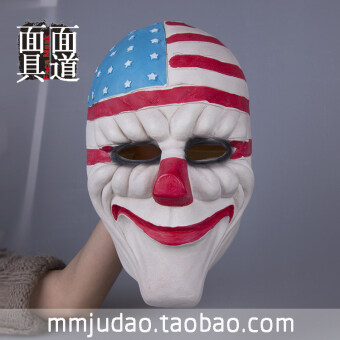 Cos Payday2 เก็บเกี่ยวซีรีส์ธีมหน้ากาก