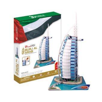 CubicFun 3D Puzzle Burjal-Arab เบิร์จอัลอาหรับ จิ๊กซอว์ 3 มิติ