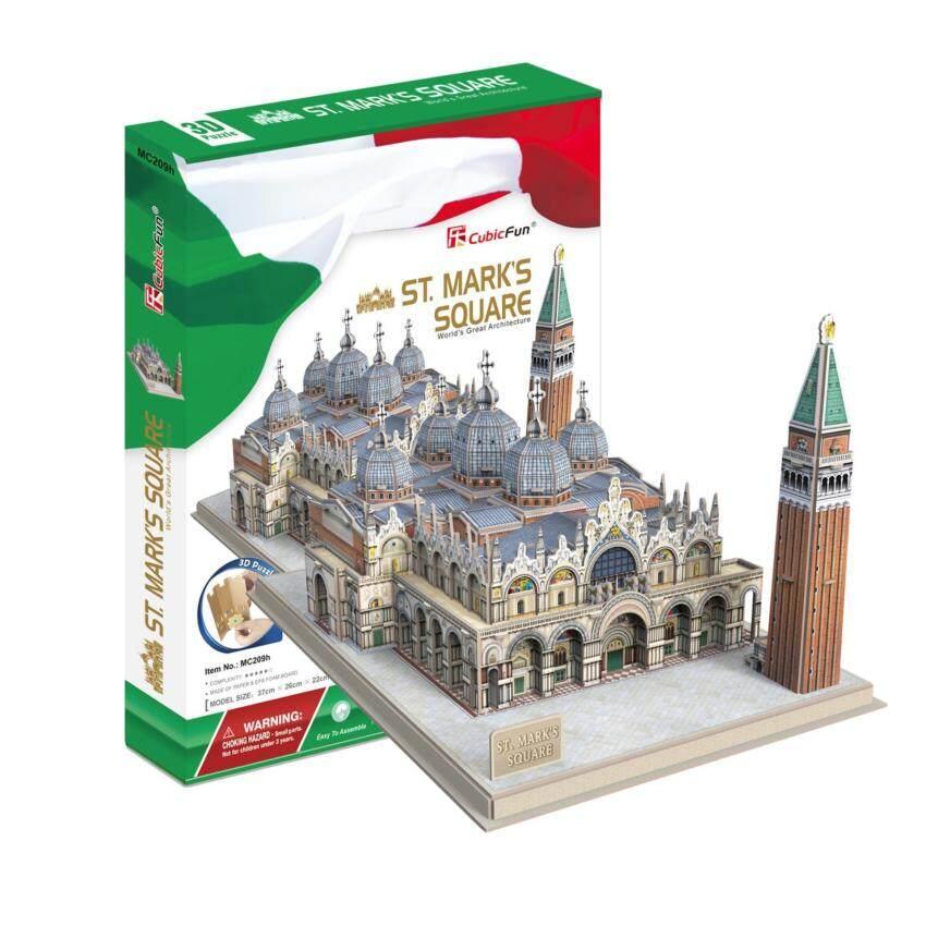 CubicFun 3D Puzzle จัตุรัสซานมาร์โค St. Mark's Square จิ๊กซอว์ 3 มิติ