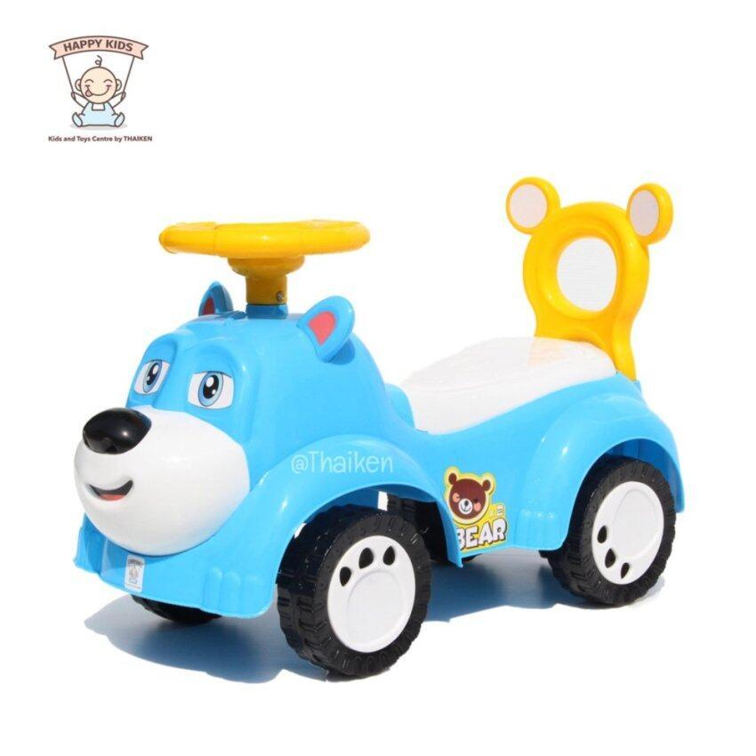 ขาไถ พี่หมี (สีฟ้า) Cute Bear Ride-on Car 1167