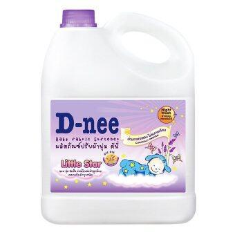 ขายยกลัง D-nee น้ำยาปรับผ้านุ่ม สูตรซักกลางคืน แบบแกลลอน 3000 มล. (4 แกลลอน/ลัง) ...