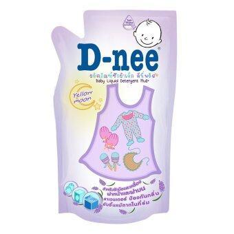 ขายยกลัง! D-nee น้ำยาซักผ้าเด็ก กลิ่น Yellow Moon ชนิดเติม ขนาด 600 มล. (12 ถุง/ลัง)