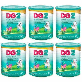 DG อาหารสูตรต่อเนื่องสำหรับทารกและเด็กเล็ก เตรียมจากนมแพะ 800 กรัม รุ่น DG-2(6 กระป๋อง)