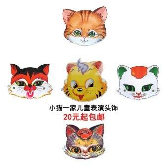 ลูกแมว Diaoyu เด็กสถานรับเลี้ยงเด็กเทศกาลหน้ากาก