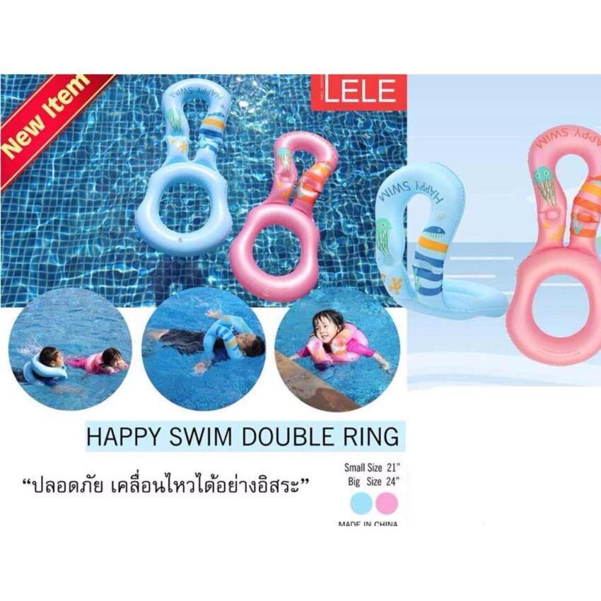 ห่วงยางวายน้ำ Double ring (สีชมพู ขนาด 21นิ้ว) image