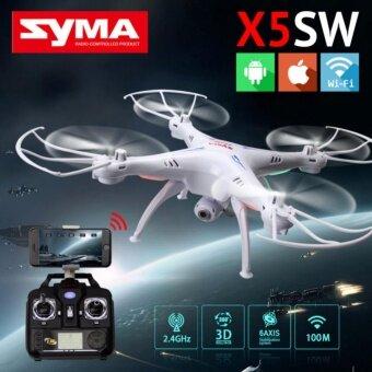 Drone Syma FPV Wifi Drone Quadcopter รุ่น X5SW โดรนติดกล้อง ส่งภาพเข้ามือถือ บันทึกภาพได้