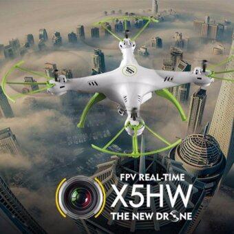 Drone ติดกล้องความละเอียดสูง WiFi พร้อมระบบถ่ายทอดสดแบบRealtime(NEW มีระบบ ล็อกความสูงได้)สีขาว