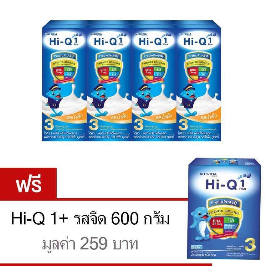 ขายยกลัง! Dumex ไฮคิว 1 พลัส UHT รสน้ำผึ้ง 180 มล. (2 ลัง 72 กล่อง) แถมฟรี Hi-Q 1+ รสจืด 600 กรัม 1 กล่อง