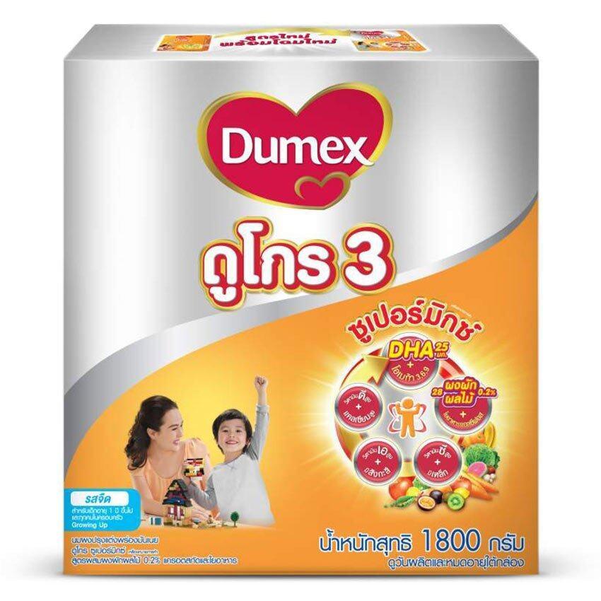 ขายยกลัง! Dumex ดูโกร 3 ซูเปอร์มิกซ์ รสจืด 1800 กรัม (4 กล่อง/ลัง)