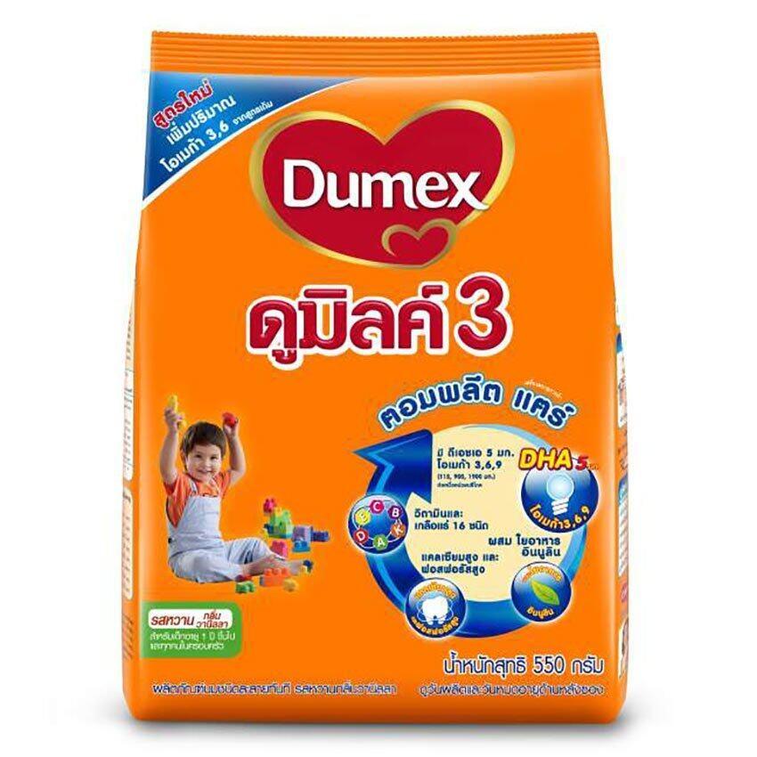 ขายยกลัง!!Dumex ดูเม็กซ์ ดูมิลค์ 3 ฅอมพลีต แฅร์ รสหวาน กลิ่นวานิลลา 550 กรัม (แพ็ค12/ ลัง)