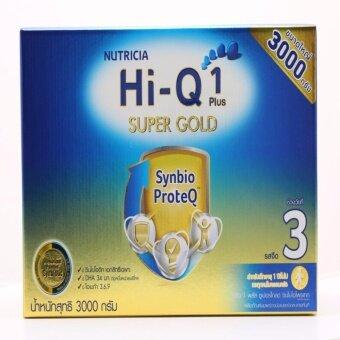 Dumex Hi Q 1+ Super Gold นมผงสำหรับเด็ก ซูเปอร์โกลด์ ซินไบโอโพรเทก สูตร 3 ขนาด 3000 กรัม