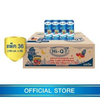 ขายยกลัง! นม Hi-Q UHT ไฮคิว 3 พลัส ยูเอชที รสจืด 180 มล. (36 กล่อง) (ช่วงวัยที่ 4)