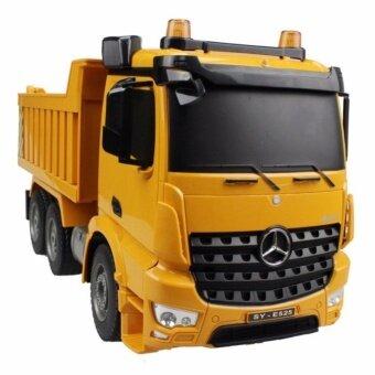 รถดั้มบังคับ รถก่อสร้างของเล่น Dump Truck Double Eagle รถดั้มบังคับวิทยุ 6 CH สเกล 1:20