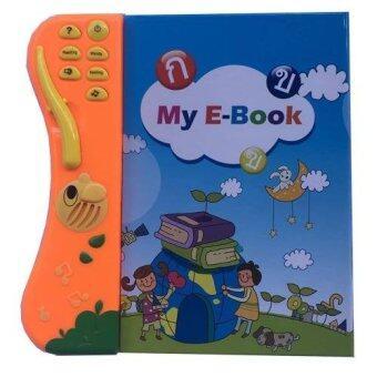 หนังสือฝึกอ่านไทย-อังกฤษ อัจฉริยะ E-Book