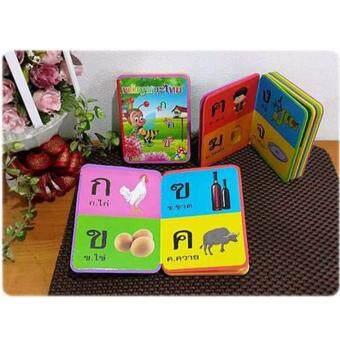 educatinoal toys  10