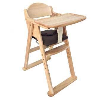 เก้าอี้ทานข้าวสำหรับเด็ก สไตล์ญี่ปุ่น (ลายไม้)