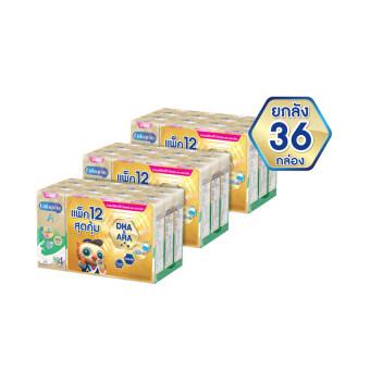 Enfagrow A+ 4 นมกล่อง UHT รสจืด (36 กล่อง)
