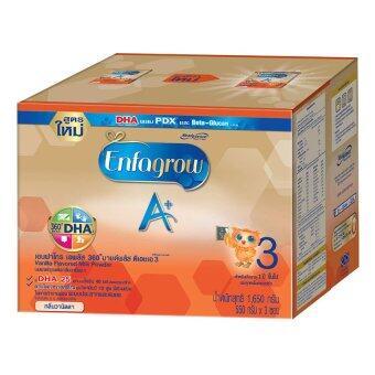 ขายยกลัง! Enfagrow3 A+ Vanilla นมผงสำหรับเด็ก - (1650 g. x 4 Pack)