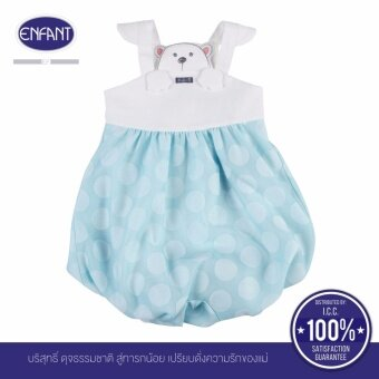 ENFANT จั๊มสูทขาพองหน้าหมี สีฟ้า Size 80