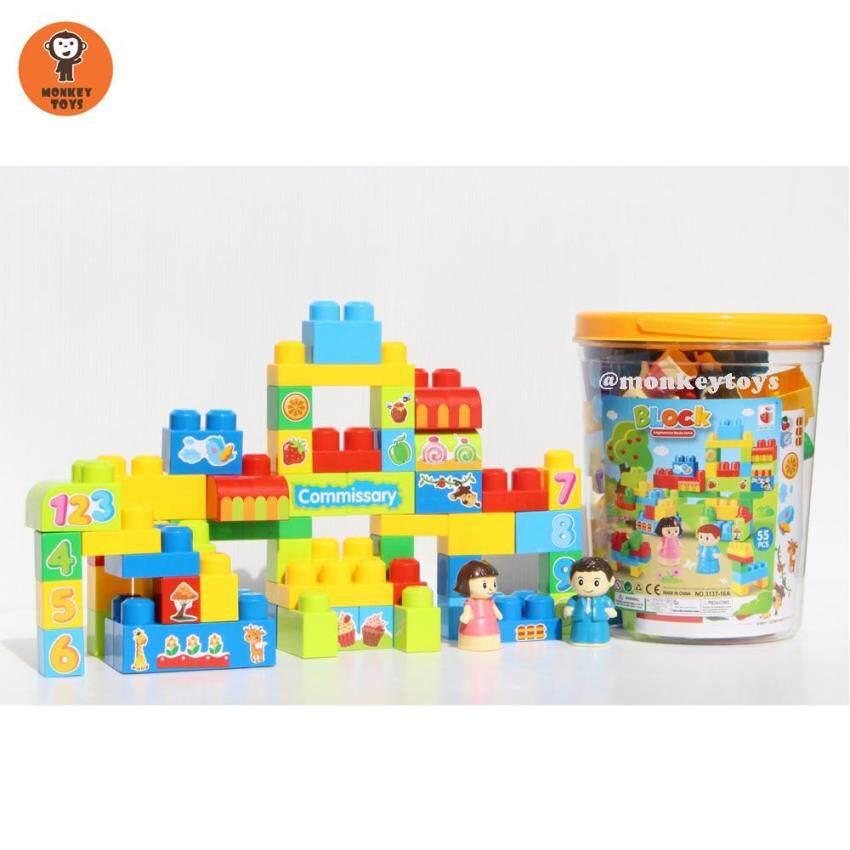 เลโก้ตัวต่อกระป๋องหิ้ว Enlightenment Block Series มีสติกเกอร์ 55ตัว