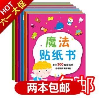 เมจิกเด็กฝึกอบรม EQ การฝึกอบรมสติกเกอร์สติกเกอร์หนังสือ
