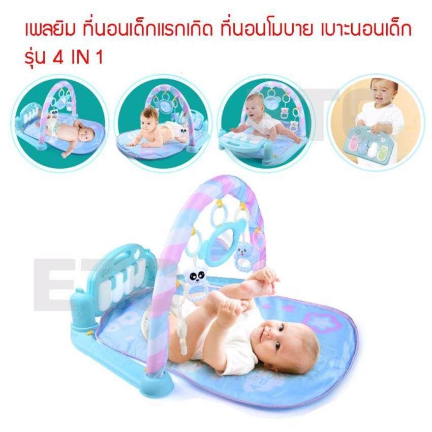 ETC เพลยิม ที่นอนเด็กแรกเกิด ที่นอนโมบาย เบาะนอนเด็ก ของเล่นเสริมพัฒนาการ รุ่น 4 IN 1