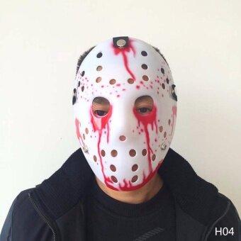 Fancyqube Halloween Mask Jason Mask H04 - intl