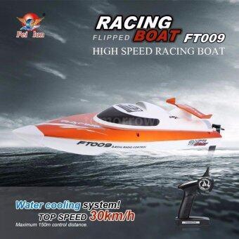 เรือเร็วบังคับ Fei Lun FT009 2.4G RC Racing Boat with Rectifying Function (มีคู่มือภาษาไทย)