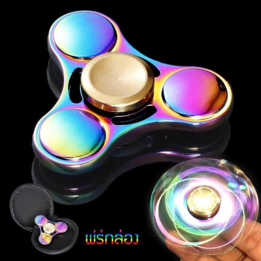 FIDGET SPINNER  ของเล่นสุดฮิต ลูกข่างเสริมสร้างสมาธิแบบ 3 แฉก งานเงา แข็งแรง ทนทาน