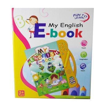 Films Toy หนังสือ My English E-Book สำหรับเด็ก (Yellow)