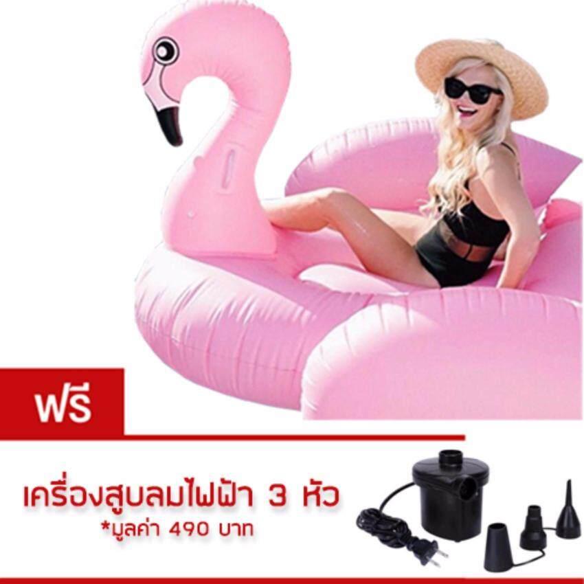 ห่วงยาง Flamingo Big Size Free เครื่องสูบลมไฟฟ้า ห่วงยางแฟนซี แพยางเป่าลม ที่นอนเป่าลม รูปนกฟลามิงโก Flamingo (สีชมพู)