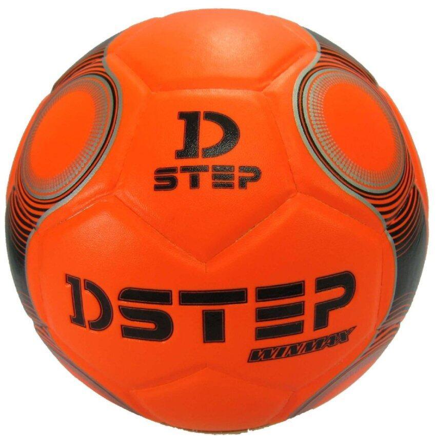 ลูกฟุตซอล Futsal D-Step PVC 21102 สีส้ม เบอร์ 3.5