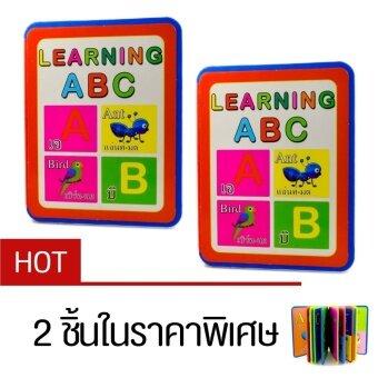 ชุดสื่อการเรียนรู้พยัญชนะภาษาอังกฤษ Learning ABC สำหรับเสริมทักษะและการเรียนรู้เด็ก จำนวน 2 ชิ้น