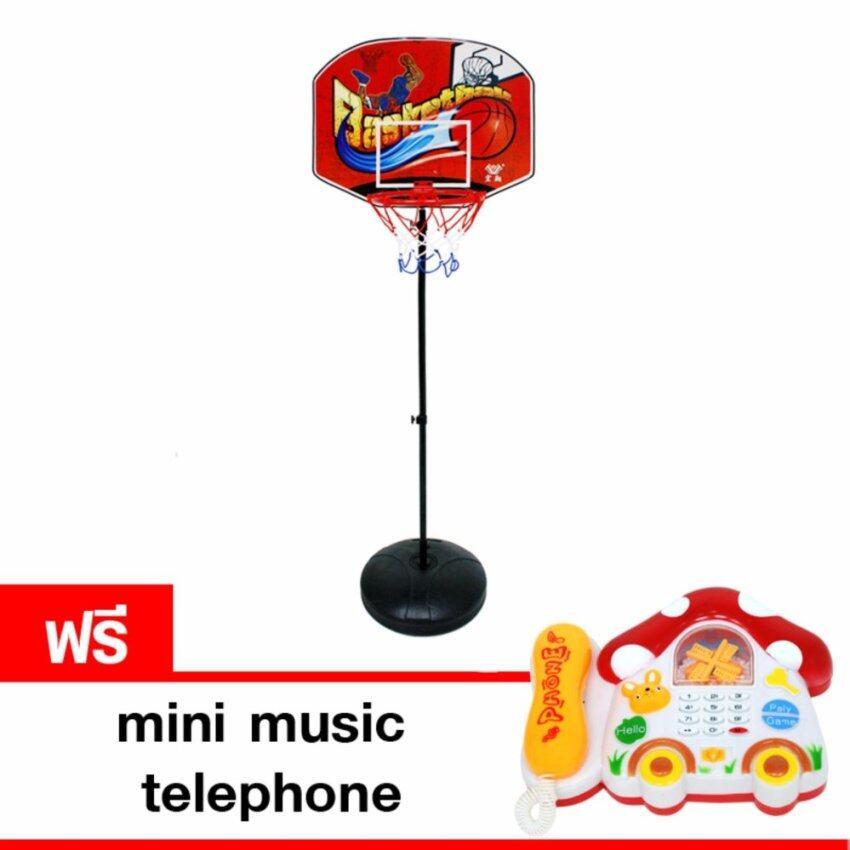 GALAXY แป้นชู้ตบาสเด็กเล่น รุ่น 20881T แถมฟรี Mini Music telephone image