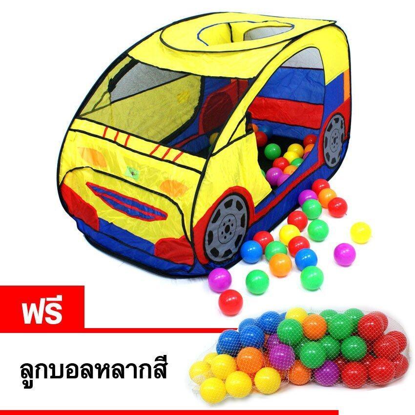 Galaxy เต็นท์กระโจมรถเด็กเล่น รุ่น 5001 (สีเหลือง) แถมฟรี ลูกบอลหลากสี 50 ลูก