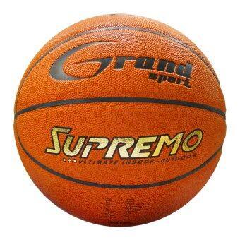 2561 Grand sport ลูกบาสเกตบอลรุ่น Supremo (สีส้ม)