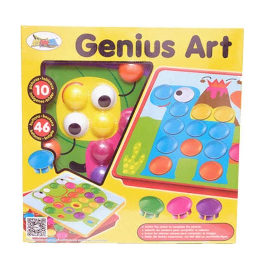 Gunius art เกมส์หมุดปักเสริมพัฒนาการ