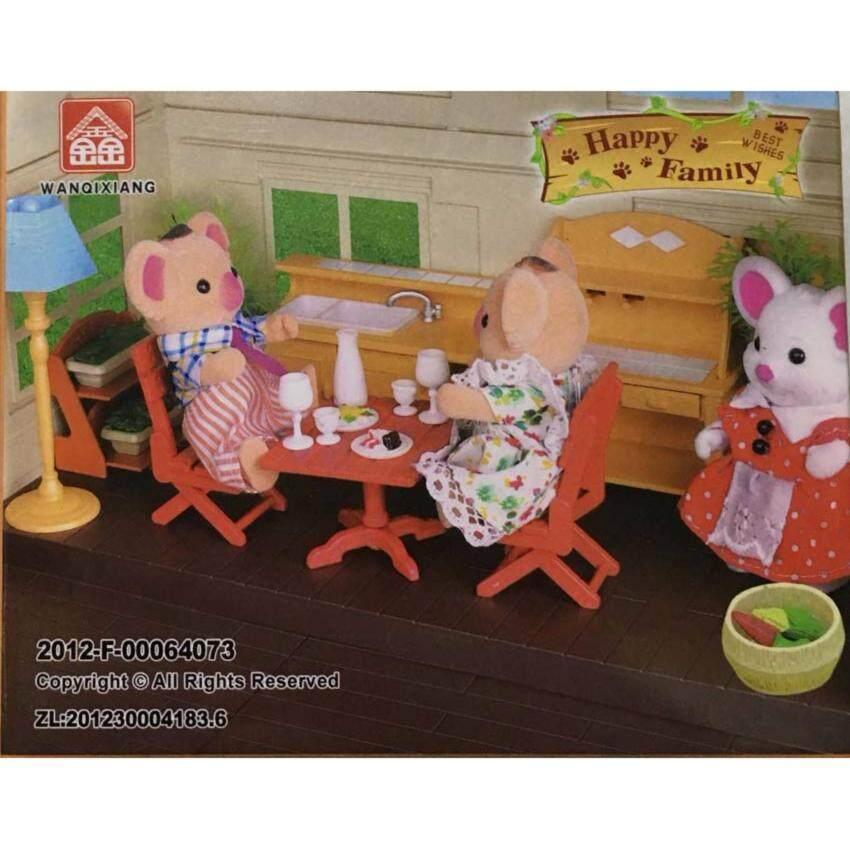 ชุดห้องครัวHappy Family