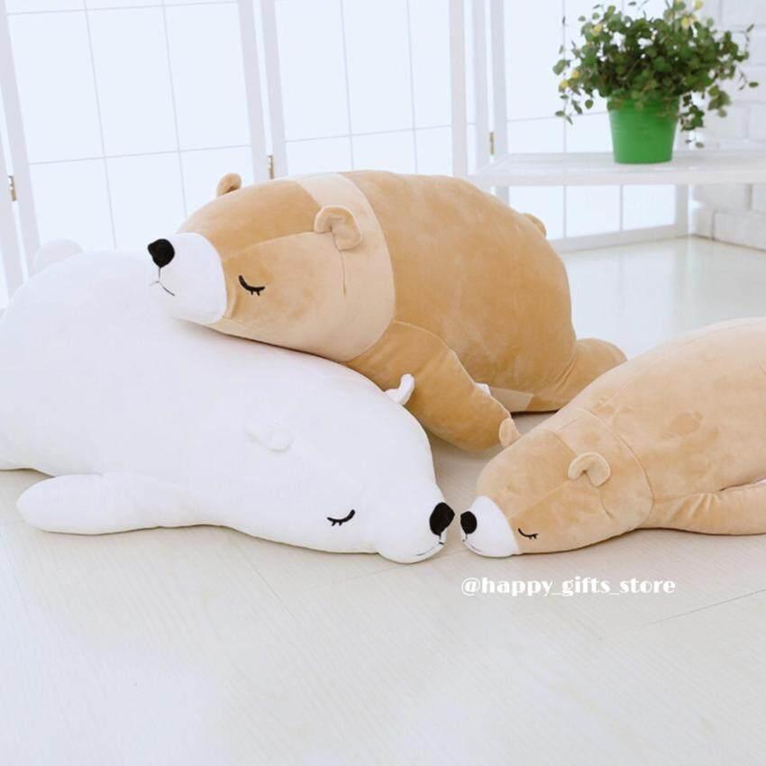 Happy Gifts Store ตุ๊กตา หมีขั้วโลก Polar Bear หมอบนุ่มนิ่ม ขนาด 80 cm ( สีน้ำตาล)