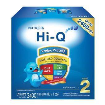 HI-Q ไฮคิว นมผง พรีไบโอโพรเทก ช่วงวัยที่ 2 รสจืด 2400 กรัม