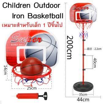 Hot item Children Outdoor Basketball Play ชุดเซ็ทบาสเก็ตบอลเด็ก ปรับได้ 200CM พร้อมลูกบาส + ที่สูบลม