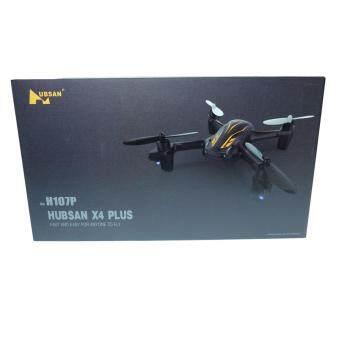 Hubsan Quadcopter H107P (PLUS)