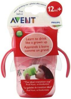 AVENT แก้วหัดดื่มแบบยกดื่ม Avent BPA Free Natural Drinking Cup, Pink, 9 Ounce