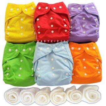 BABYKIDS95 กางเกงผ้าอ้อมกันน้ำ TPU + แผ่นซับไมโครฯหนา3ชั้น (6ตัว+6แผ่น) คละสี
