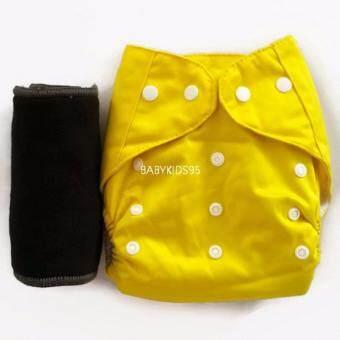 BABYKIDS95 กางเกงผ้าอ้อมซักได้ กันน้ำ TPU + แผ่นซับชาโคลหนา5ชั้น (สีเหลือง)