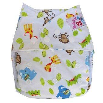 BABYKIDS95 กางเกงผ้าอ้อมซักได้ ชนิดกันน้ำ รุ่นดีลักส์ ไซส์เด็ก 3-16กก. (สีขาวลายสัตว์)